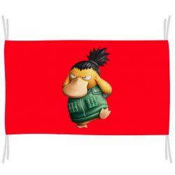 Прапор Shikamaru Psyduck