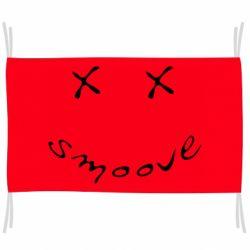 Прапор Smoove