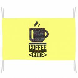 Прапор Сoffee code