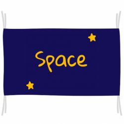 Прапор Space: Letters and Stars Print