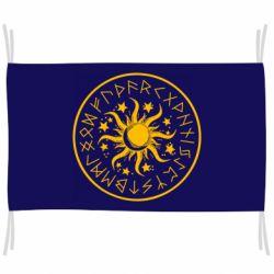 Прапор Sun in runes