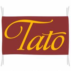 Прапор Tato