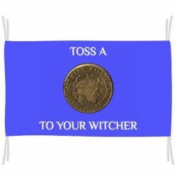 Прапор Toss a coin to your witcher ( орен )