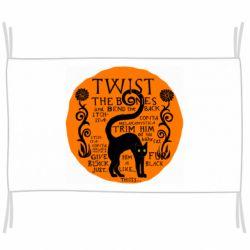 Флаг TWIST