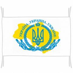 Прапор Україна Мапа