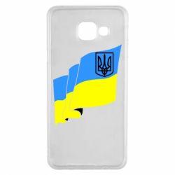 Чехол для Samsung A3 2016 Флаг Украины с Гербом