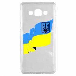 Чехол для Samsung A5 2015 Флаг Украины с Гербом
