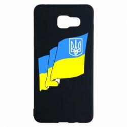 Чохол для Samsung A5 2016 Прапор з Гербом України