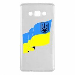 Чехол для Samsung A7 2015 Флаг Украины с Гербом