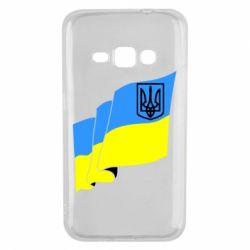 Чехол для Samsung J1 2016 Флаг Украины с Гербом