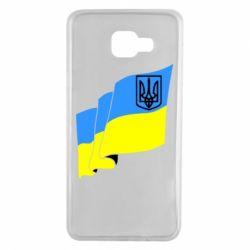 Чехол для Samsung A7 2016 Флаг Украины с Гербом