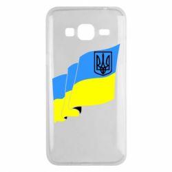 Чехол для Samsung J3 2016 Флаг Украины с Гербом