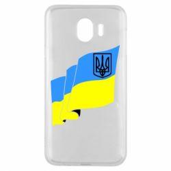 Чехол для Samsung J4 Флаг Украины с Гербом