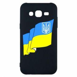 Чехол для Samsung J5 2015 Флаг Украины с Гербом