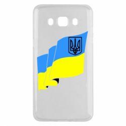 Чехол для Samsung J5 2016 Флаг Украины с Гербом