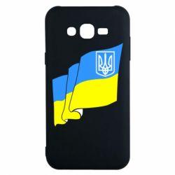 Чехол для Samsung J7 2015 Флаг Украины с Гербом
