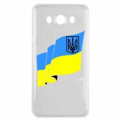 Чехол для Samsung J7 2016 Флаг Украины с Гербом