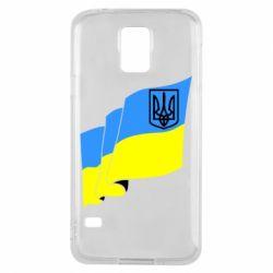 Чехол для Samsung S5 Флаг Украины с Гербом