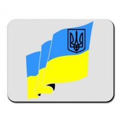 Коврик для мыши Флаг Украины с Гербом - FatLine
