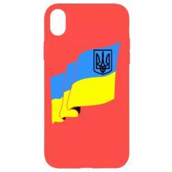 Чехол для iPhone XR Флаг Украины с Гербом