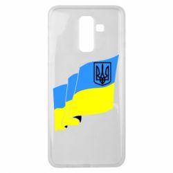 Чохол для Samsung J8 2018 Прапор з Гербом України