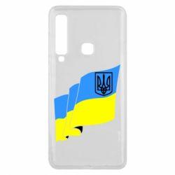 Чехол для Samsung A9 2018 Флаг Украины с Гербом