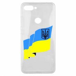 Чехол для Xiaomi Mi8 Lite Флаг Украины с Гербом