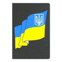 Блокнот А5 Флаг Украины с Гербом