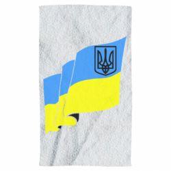 Полотенце Флаг Украины с Гербом