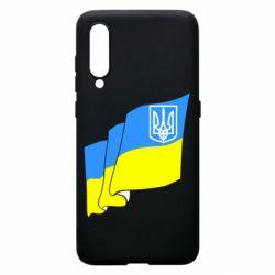 Чохол для Xiaomi Mi9 Прапор з Гербом України