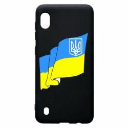 Чехол для Samsung A10 Флаг Украины с Гербом