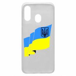 Чехол для Samsung A40 Флаг Украины с Гербом