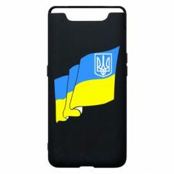 Чехол для Samsung A80 Флаг Украины с Гербом