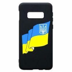 Чехол для Samsung S10e Флаг Украины с Гербом