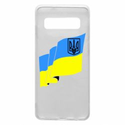 Чехол для Samsung S10 Флаг Украины с Гербом