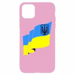 Чехол для iPhone 11 Флаг Украины с Гербом