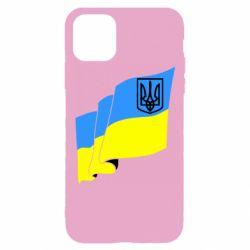 Чехол для iPhone 11 Pro Флаг Украины с Гербом