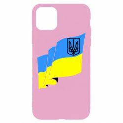 Чехол для iPhone 11 Pro Max Флаг Украины с Гербом