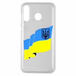 Чохол для Samsung M30 Прапор з Гербом України