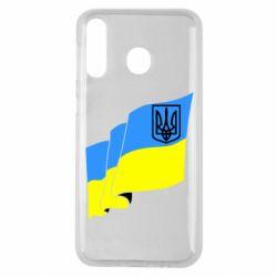 Чехол для Samsung M30 Флаг Украины с Гербом