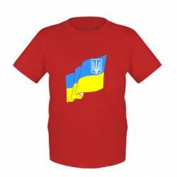 Детская футболка Флаг Украины с Гербом - FatLine