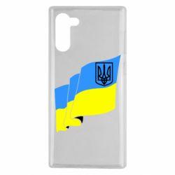 Чехол для Samsung Note 10 Флаг Украины с Гербом