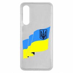 Чохол для Xiaomi Mi9 SE Прапор з Гербом України