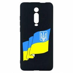 Чохол для Xiaomi Mi9T Прапор з Гербом України