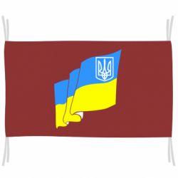 Флаг Флаг Украины с Гербом