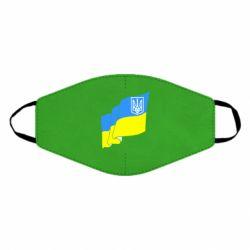 Маска для лица Флаг Украины с Гербом