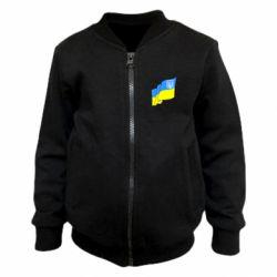 Дитячий бомбер Прапор з Гербом України