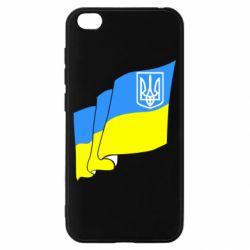 Чохол для Xiaomi Redmi Go Прапор з Гербом України