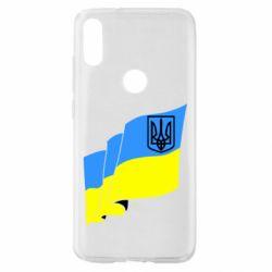 Чехол для Xiaomi Mi Play Флаг Украины с Гербом