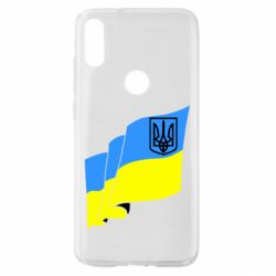 Чохол для Xiaomi Mi Play Прапор з Гербом України